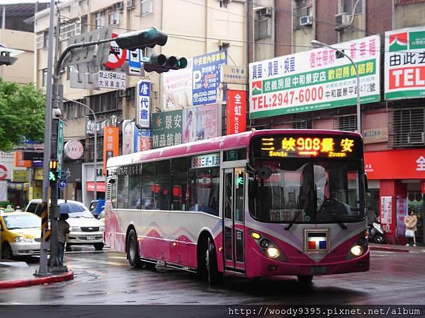 908 (三峽-捷運景安站)
