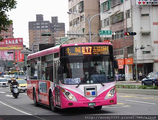 藍17 (五福新村-土城)