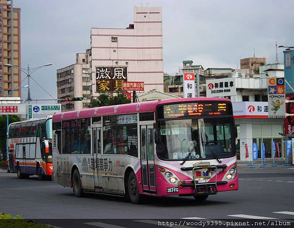 藍46 (二鬮-捷運永寧站)