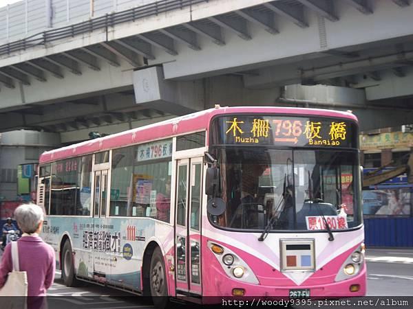 796 (木柵-板橋)