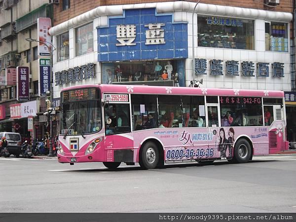 264 (板橋-蘆洲)