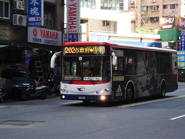 202 (中和-市政府)