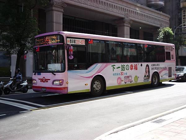 DSCI1149