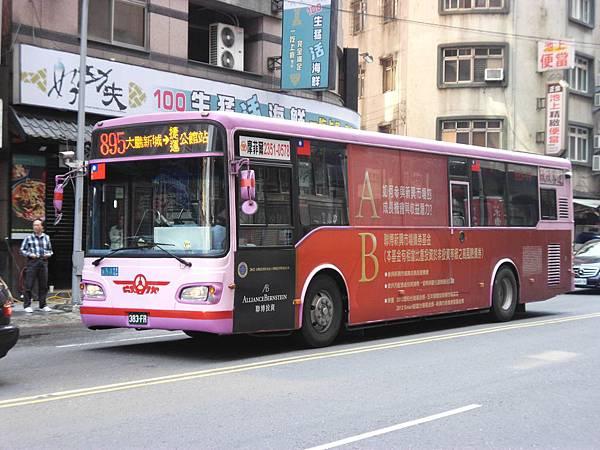 895 (大鵬新城-捷運公館站)