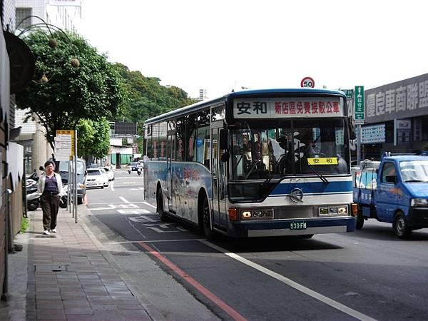 20130506 新店區免費接駁公車-安和 (2)