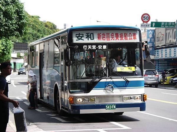 20130506 新店區免費接駁公車-安和