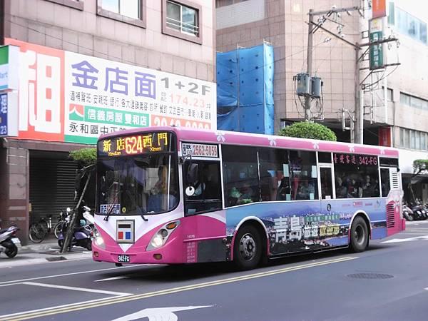 624 (新店-西門)