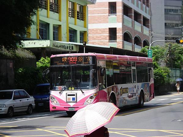 908 (三峽-景安)