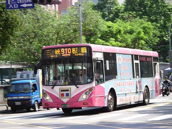 910 (三峽-板橋)
