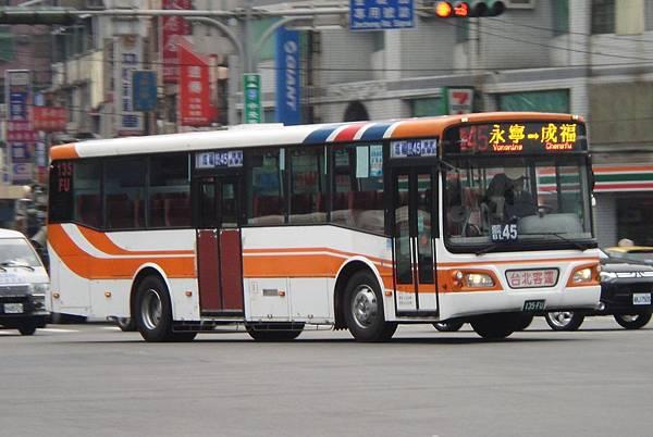 20141220 藍45 (2).JPG