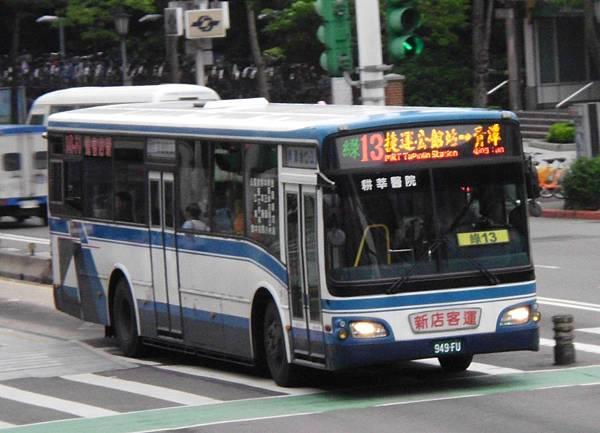 20150525 綠13.JPG