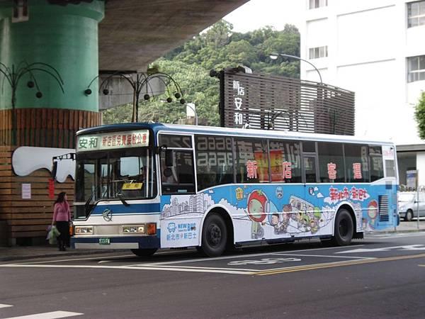 20140216 免費接駁公車-安和線