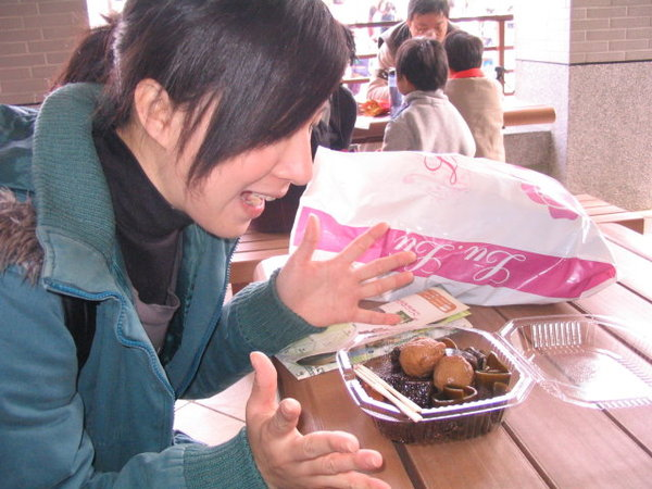 01-動物園吃魯味