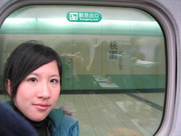 27-搭高鐵回台中