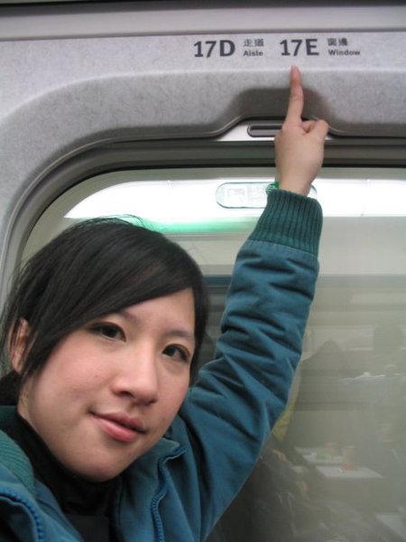 28-搭高鐵回台中