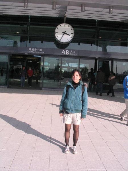 29-高鐵台中站