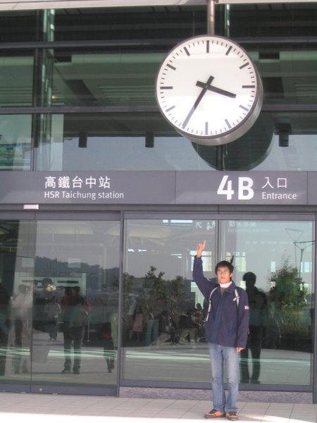 30-高鐵台中站