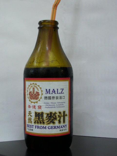 黑麥汁.JPG