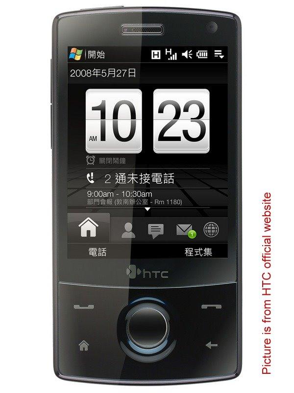 HTC p3702