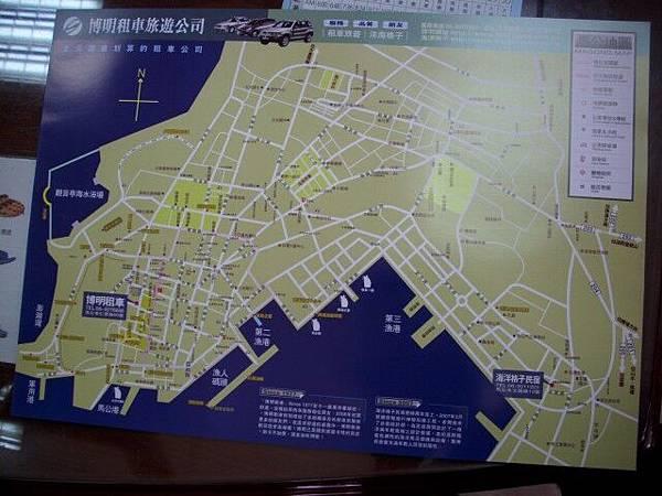 09暑50代澎湖行008.JPG