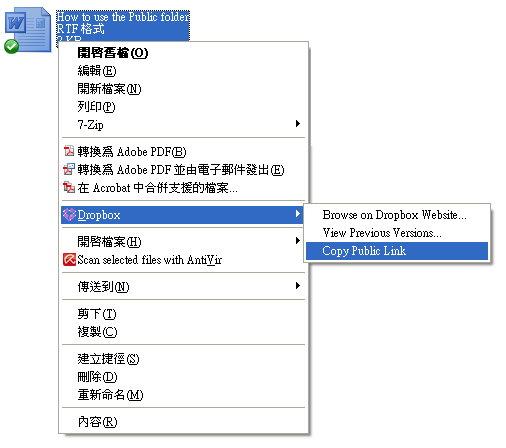 Dropbox4.jpg