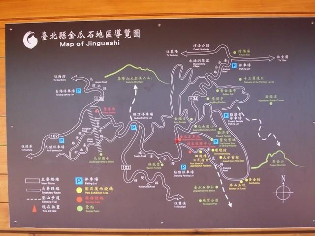 北台灣二日遊090.jpg