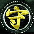 ZG-1707-10.jpg