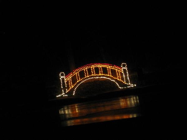 優雅的鞏橋