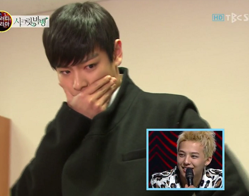 110227 THE BIGBANG SHOW - Secret BIGBANG (N.YDest)[(032427)07-10-29].PNG