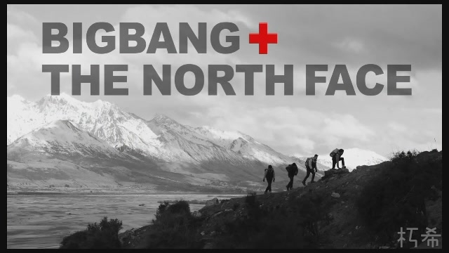 [N.YDest]BIGBANG - THE NORTH FACE (繁中字幕)[(000835)11-23-12].JPG