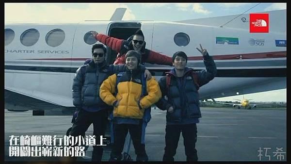 [N.YDest]BIGBANG - THE NORTH FACE (繁中字幕)[(001686)11-23-44].JPG
