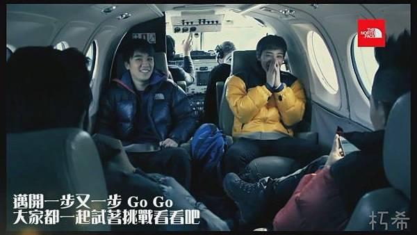 [N.YDest]BIGBANG - THE NORTH FACE (繁中字幕)[(001821)11-24-12].JPG