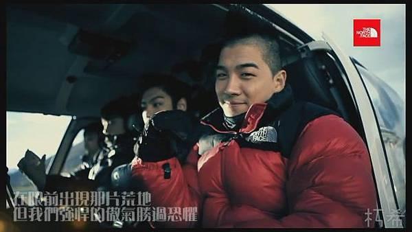 [N.YDest]BIGBANG - THE NORTH FACE (繁中字幕)[(002247)11-24-48].JPG