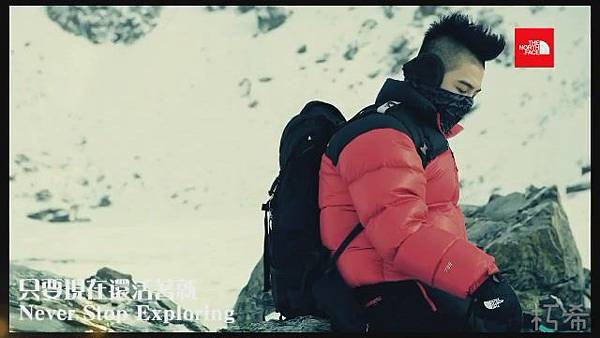 [N.YDest]BIGBANG - THE NORTH FACE (繁中字幕)[(004835)11-32-20].JPG