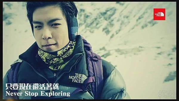 [N.YDest]BIGBANG - THE NORTH FACE (繁中字幕)[(004846)11-32-36].JPG