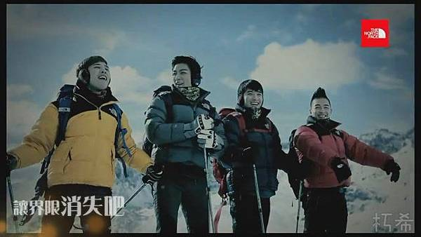 [N.YDest]BIGBANG - THE NORTH FACE (繁中字幕)[(007334)11-36-44].JPG