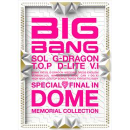 cover_bigbang_jp_dome_b(1)