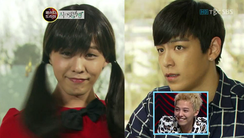 110227 THE BIGBANG SHOW - Secret BIGBANG (N.YDest)[(012664)06-34-53].PNG