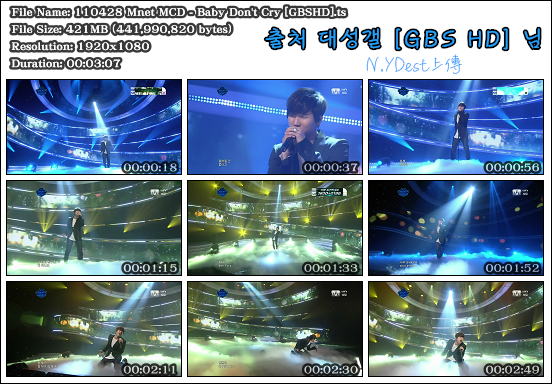 110428 Mnet MCD - Baby Don't Cry [GBSHD].PNG