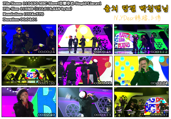 110430 MBC Show!音樂中心 Stupid Liar.PNG
