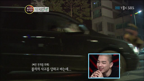 110227 THE BIGBANG SHOW - Secret BIGBANG (N.YDest)[(029609)07-06-30].PNG