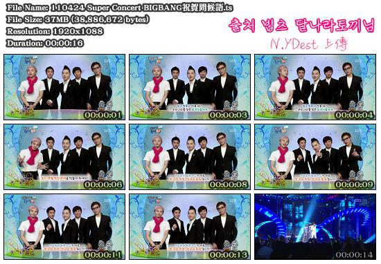 110424 Super Concert BIGBANG祝賀問候語.PNG