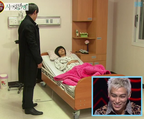110227 THE BIGBANG SHOW - Secret BIGBANG (N.YDest)[(032593)07-10-46].PNG