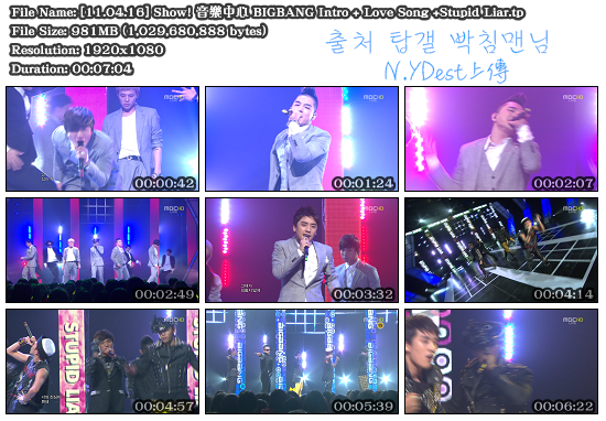 [11.04.16] Show! 音樂中心 BIGBANG Intro + Love Song +Stupid Liar.PNG