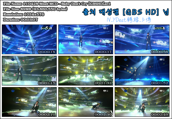 110428 Mnet MCD - Baby Don't Cry [GBSHD]1.PNG
