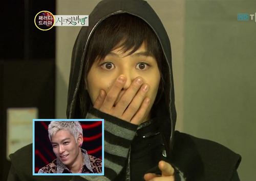 110227 THE BIGBANG SHOW - Secret BIGBANG (N.YDest)[(024480)06-54-04].PNG
