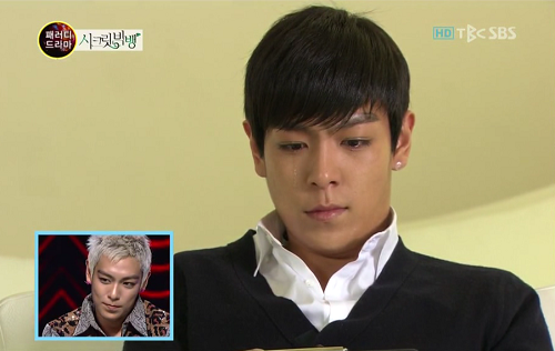 110227 THE BIGBANG SHOW - Secret BIGBANG (N.YDest)[(030746)07-08-14].PNG
