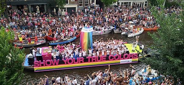 amsterdam-pride-4.jpg