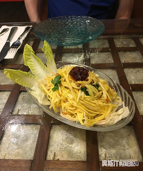 8. 芒果沙拉.png