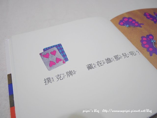 P1080468